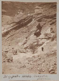Fotoalbum Bei ez-zuwera et-tahta [?, mizpe zohar] Wasserstelle Zickermann