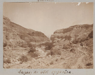 Fotoalbum Ausgang des wadi ez-zuwera. [mizpe zohar]