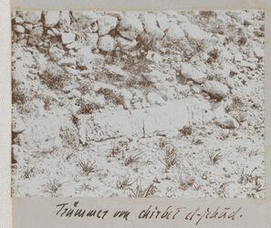 Fotoalbum Trümmer von chirbet el-jehud [wadi bettiir].
