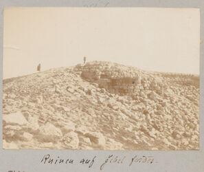 Fotoalbum Ruinen auf gebel ferdes [dschebel, djebel, Herodium].