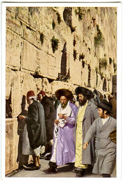 Postkarte Jerusalem. The Wailing Place of the Jews. La Muraille des Lamentations des Juifs. Die Klagemauer