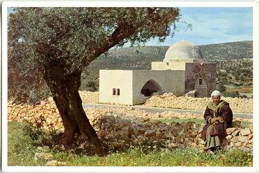 Postkarte Das Grab der Rahel in Bethlehem