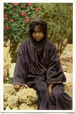 Postkarte Junge Beduinin in der Gegend von Kapernaum [Kafarnaum]
