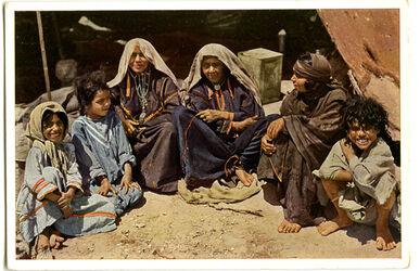 Postkarte Beduinenfrauen und Kinder in der Nähe von Jericho