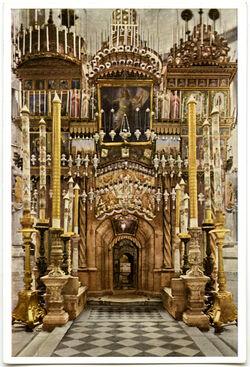 Postkarte Jerusalem. Chapel of the Holy Sepulchre. Chapelle du St. Sépulchre. Das Heilige Grab
