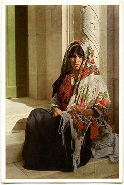 Postkarte Christliche Bauermädchen aus einem Dorfe in der Nähe von Jerusalem