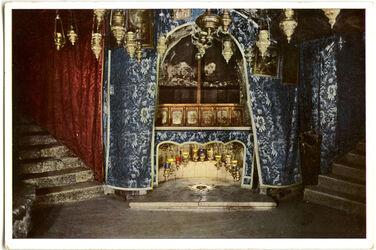 Postkarte Bethlehem - Bethléem. The Grotto of the Nativity. La Grotte de la Nativité. Die Geburtsgrotte