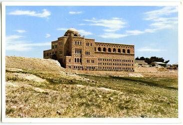 Postkarte Jerusalem. The Library of the Jewish University. La Bibliothèque de l
