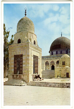 Postkarte Jerusalem Tempelplatz. Sebil Kait Bey (Brunnen)
