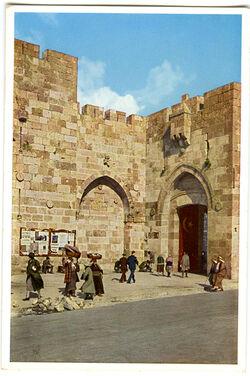 Postkarte Jerusalem. Das Jaffator von außen
