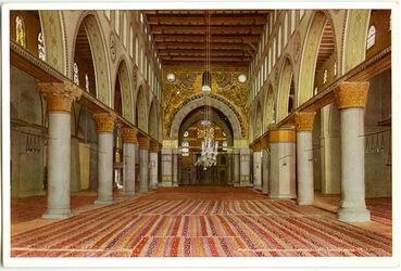 Postkarte Jerusalem Die Aksá Moschee, Inneres vom Eingang