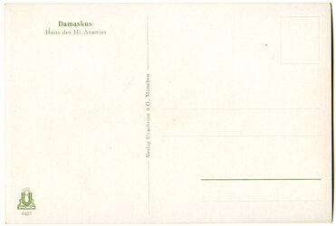 GDIs01853; Postkarte; Damaskus. Haus des Hl. Ananias, Schuber [GDIs01820] mit 74 Farbdruck-Postkarten [GDIs01821-37, 39-95] und einem Begleitheft [GDIs01838]