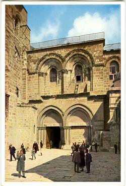 Postkarte Jerusalem. Die Grabeskirche