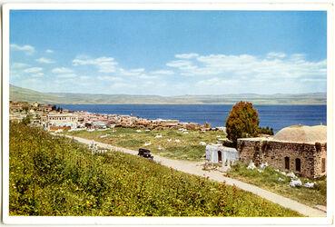 Postkarte Tiberias und See Genezareth