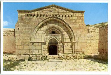 Postkarte Jerusalem. Das Mariengrab