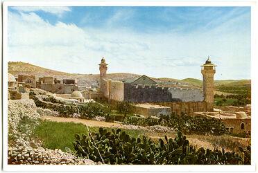 Postkarte Hebron. Die Moschee, enthaltend der Gräber der Patriachen Abraham, Isaak und JaKob