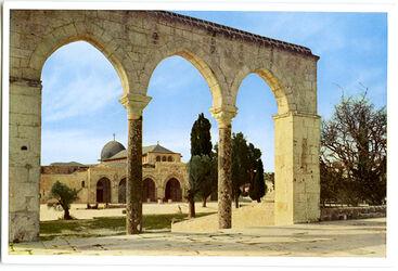 Postkarte Jerusalem. Die Aksâ Moschee von Nordost