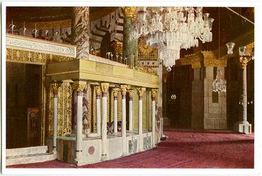 Postkarte Jerusalem. Der Felsendom, Inneres