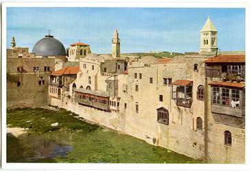 Postkarte Jerusalem. Der Hiskia-Teich mit Grabeskirche und Erlöserkirchturm