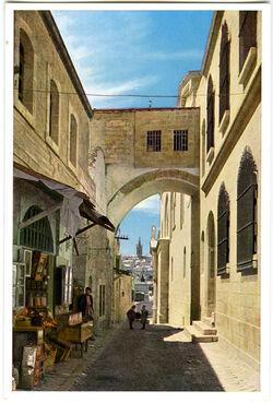 Postkarte Jerusalem. Der Ecce-Homo-Bogen von Osten