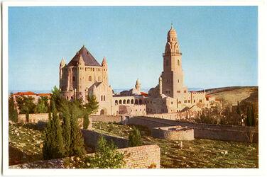 Postkarte Jerusalem. Kirche Marie Heimgang (Dormition)