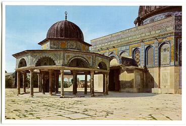 Postkarte Jerusalem. Der Kettendom und das Ostportal des Felsendoms