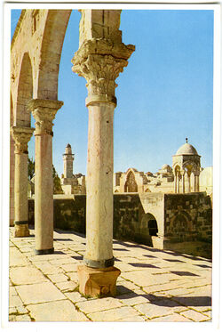 Postkarte Jerusalem. Arkade der Nordwestecke der Terrasse des Tempelplatzes