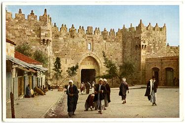 Postkarte Jerusalem. Das Damaskus-Tor von außen
