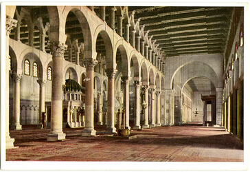 Postkarte Damaskus. Omaijadenmoschee, Inneres