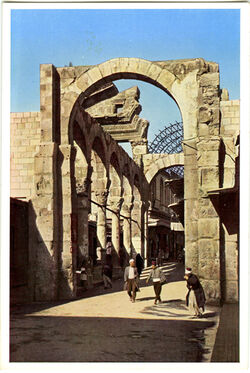 Postkarte Damaskus. Römischer Triumphbogen