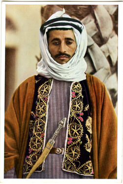 Postkarte Young Beduin. Jeune Bédouin. Junger Beduine