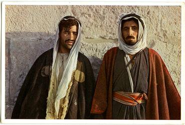 Postkarte Beduinen aus dem Ostjordantal