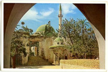 Postkarte Akkâ. Die von Dschezzar Pascha erbaute Moschee, Haupteingang