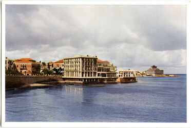 Postkarte Beirut. Minet el-Hosen