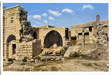 Postkarte Damaskus. Bab Kisan - St. Paulus Tor