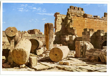 Postkarte Baalbek. Bacchustempel, Ruinen im Vorraum