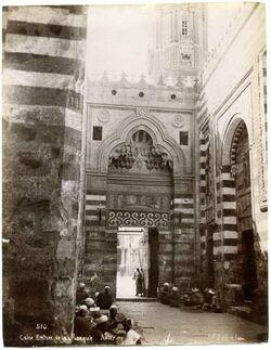 Fotografie Caire [Kairo] Entre de la Mosqué Azar