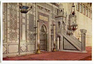 Postkarte Damaskus. Mihrab der Hanefiten in der Omaijadenmoschee