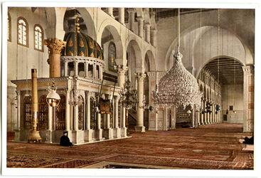 Postkarte Damaskus. Das Grab Johannes des Täufers in der Omaijadenmoschee