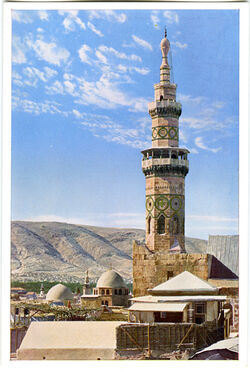 Postkarte Damaskus. Omaijadenmoschee, Minaret el-Gharbijeh