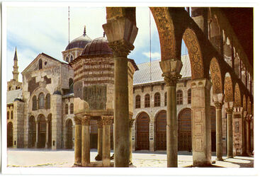 Postkarte Damaskus. Omaijadenmoschee, Arkaden
