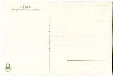 GDIs01934; Postkarte; Damaskus. Omaijadenmoschee, Arkaden, Schuber [GDIs01896] mit 44 Farbdruck-Postkarten [GDIs01898-1941] und einer Syrienkarte [GDIs01897]