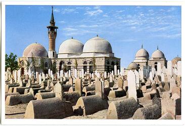 Postkarte Damaskus. Friedhof Makbaret Báb el-Saghir mit dem Grab der Fatima