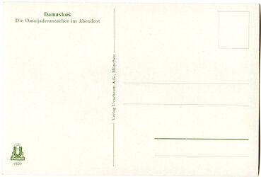 GDIs01936; Postkarte; Damaskus. Die Omaijadenmoschee im Abendbrot, Schuber [GDIs01896] mit 44 Farbdruck-Postkarten [GDIs01898-1941] und einer Syrienkarte [GDIs01897]