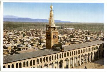 Postkarte Damaskus. Die Omaijadenmoschee