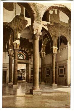 Postkarte Damaskus. Eingang zum Hof der Omaijadenmoschee