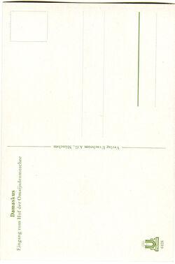 GDIs01939; Postkarte; Damaskus. Eingang zum Hof der Omaijadenmoschee, Schuber [GDIs01896] mit 44 Farbdruck-Postkarten [GDIs01898-1941] und einer Syrienkarte [GDIs01897]