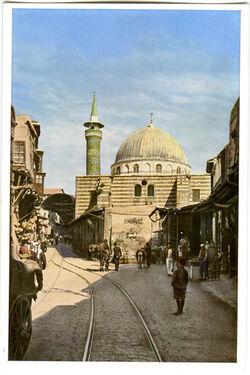 Postkarte Damaskus. Die Moschee es-Sinanieh