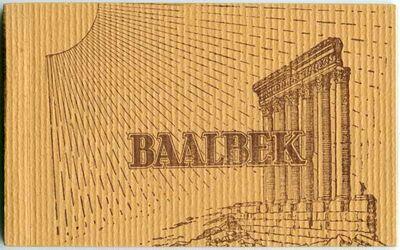 Postkarte Baalbek [15 Postkartenmotive zu Baalbek im Heftchen, Serien A und B]