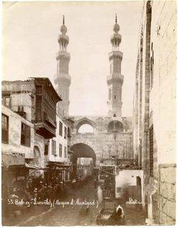Fotografie Bab-ez-Zuweleh (Mosquee El Muaiyad) [wohl Kairo]